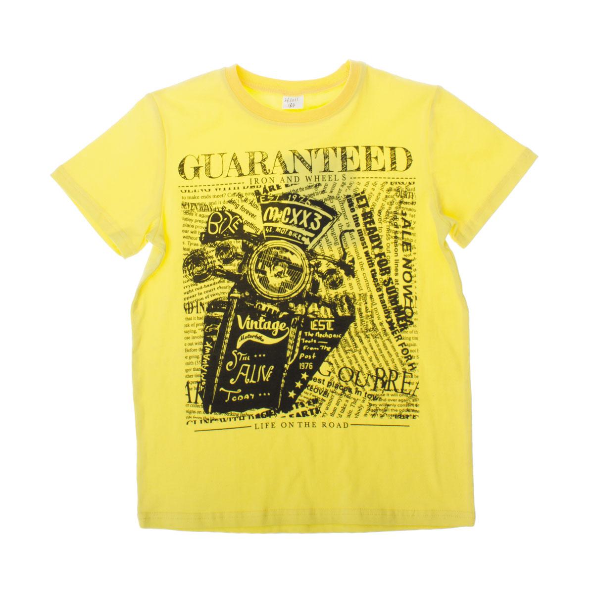 263011Яркая хлопковая футболка лимонно-лаймового цвета. Украшена крупным водным принтом с мотоциклом. Воротник на мягкой резинке.