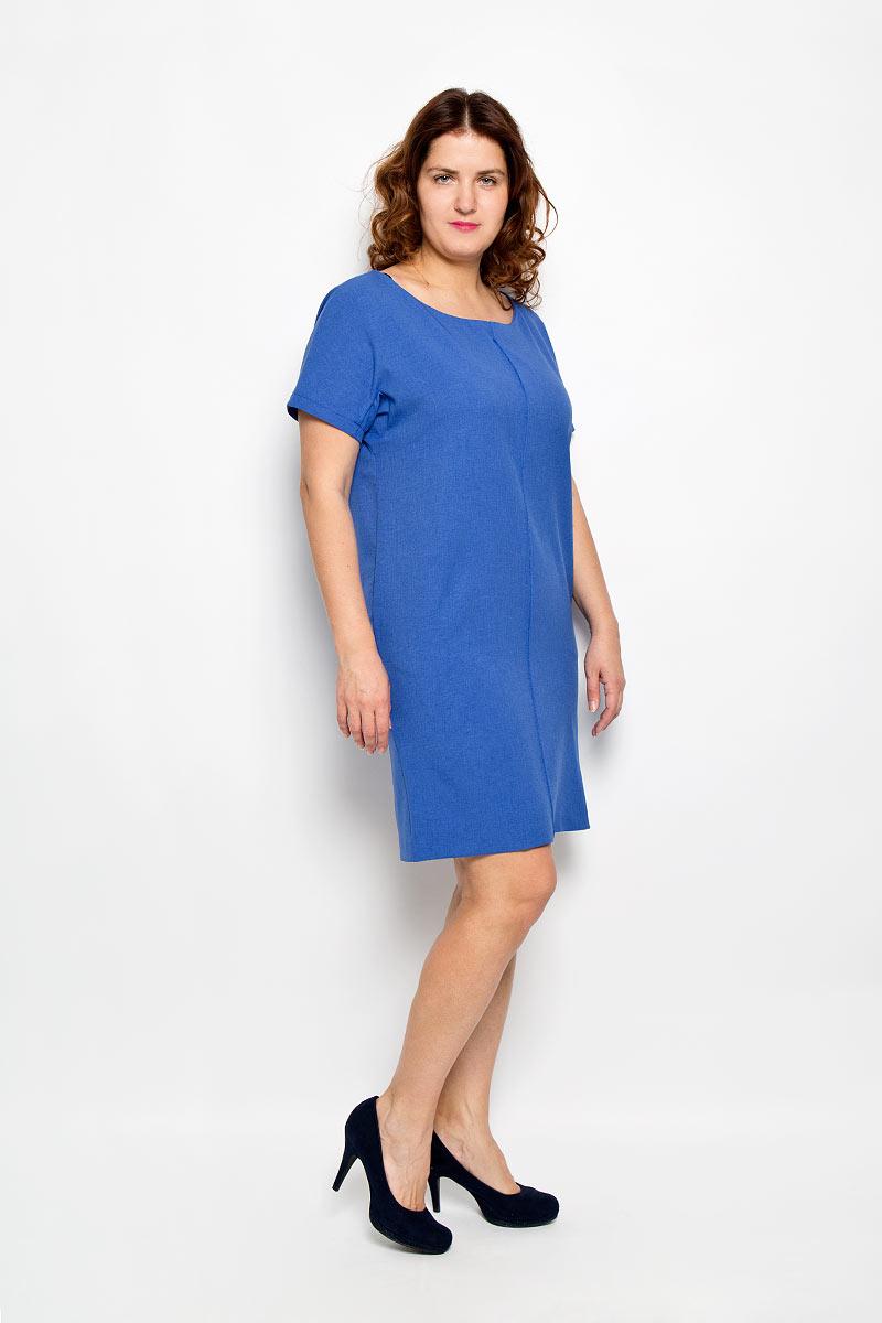 Платье. 110316110316Платье Milana Style поможет создать яркий и стильный образ. Платье выполнено из льна с добавлением полиакрила, оно легкое, приятное к телу, не сковывает движений, позволяет коже дышать, обеспечивая комфорт. Модель с круглым вырезом горловины и короткими рукавами-кимоно дополнена двумя прорезными карманами. Такое платье станет красивым и модным дополнением к вашему гардеробу!