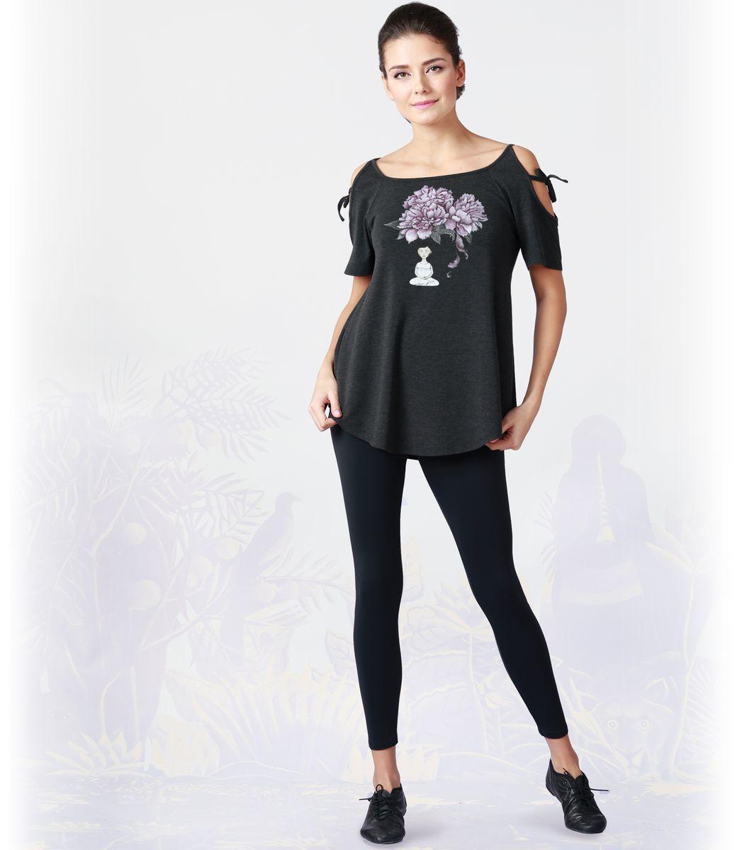 Леггинсы для йоги женские. AL- 2826
