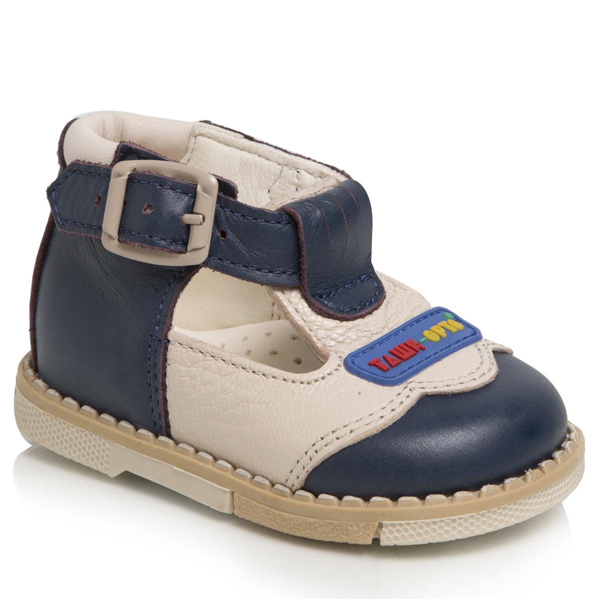 Туфли для мальчиков. 112-12112-12ТАШИ ОРТО - детская профилактическая ортопедическая обувь массового производства. Ее можно носить не только детям с признаками плоскостопия и косолапия , но и для профилактики подобных отклонений. А многим детям ортопедическая обувь НЕОБХОДИМА для коррекции стопы, исправления походки и осанки.