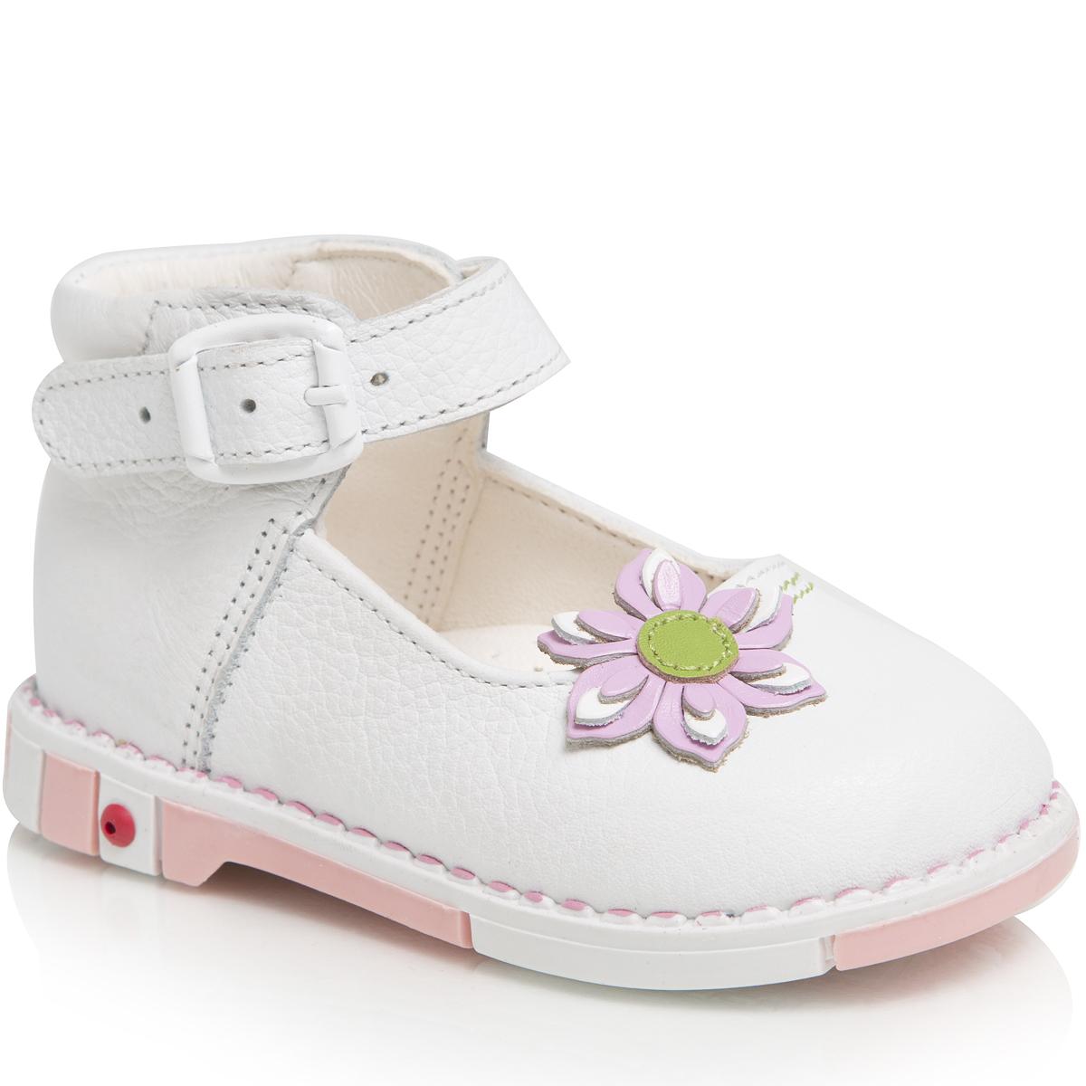 Туфли для девочек. 211-21