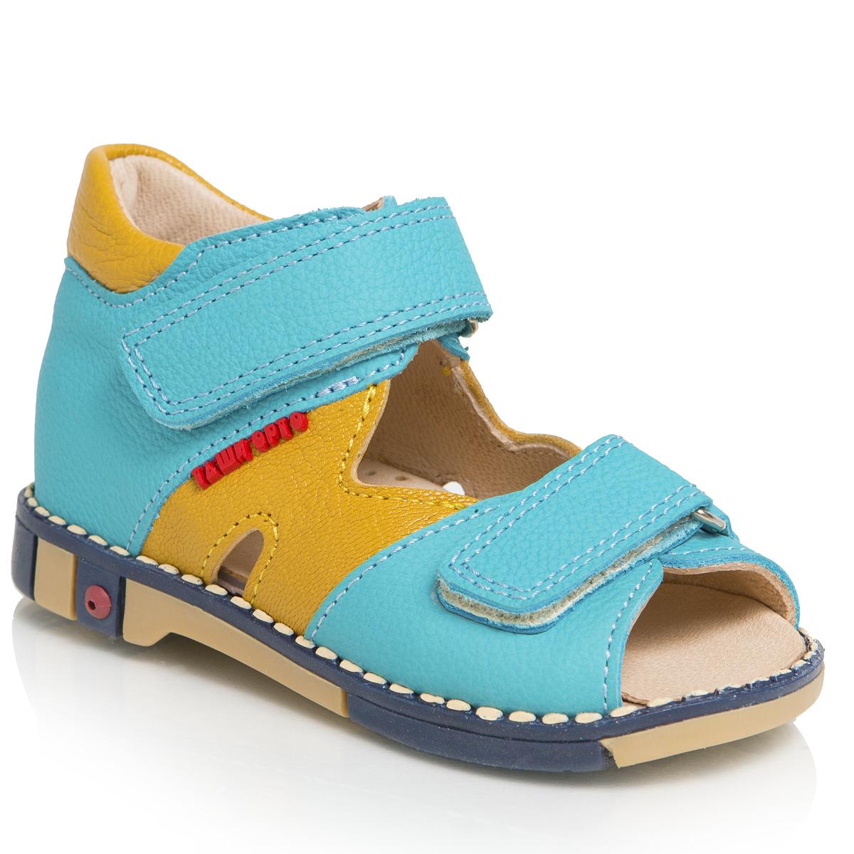 Сандалии для мальчиков. 260-15.260-15ТАШИ ОРТО - детская профилактическая ортопедическая обувь массового производства. Ее можно носить не только детям с признаками плоскостопия и косолапия , но и для профилактики подобных отклонений. А многим детям ортопедическая обувь НЕОБХОДИМА для коррекции стопы, исправления походки и осанки.