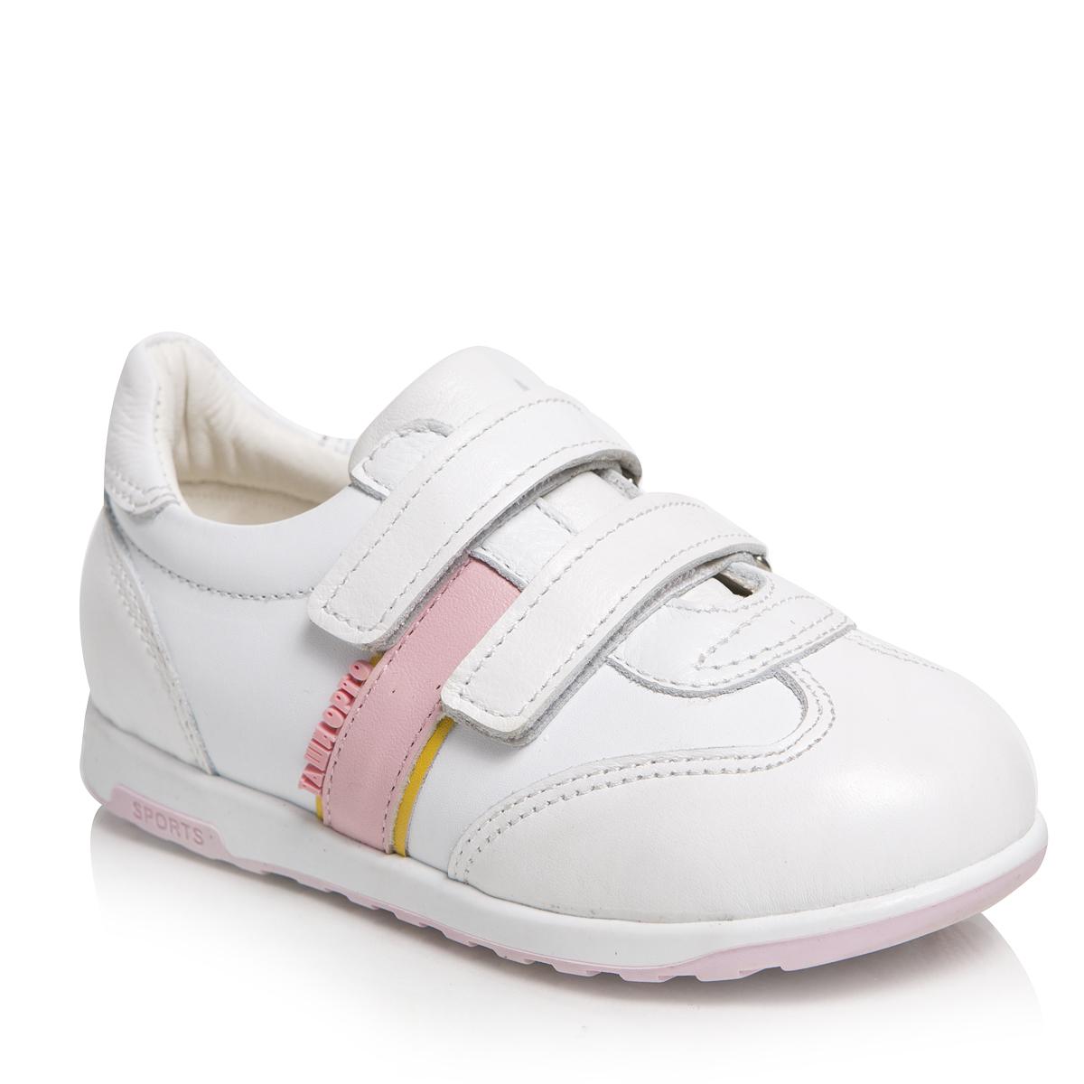 Кроссовки для девочек. 271-07
