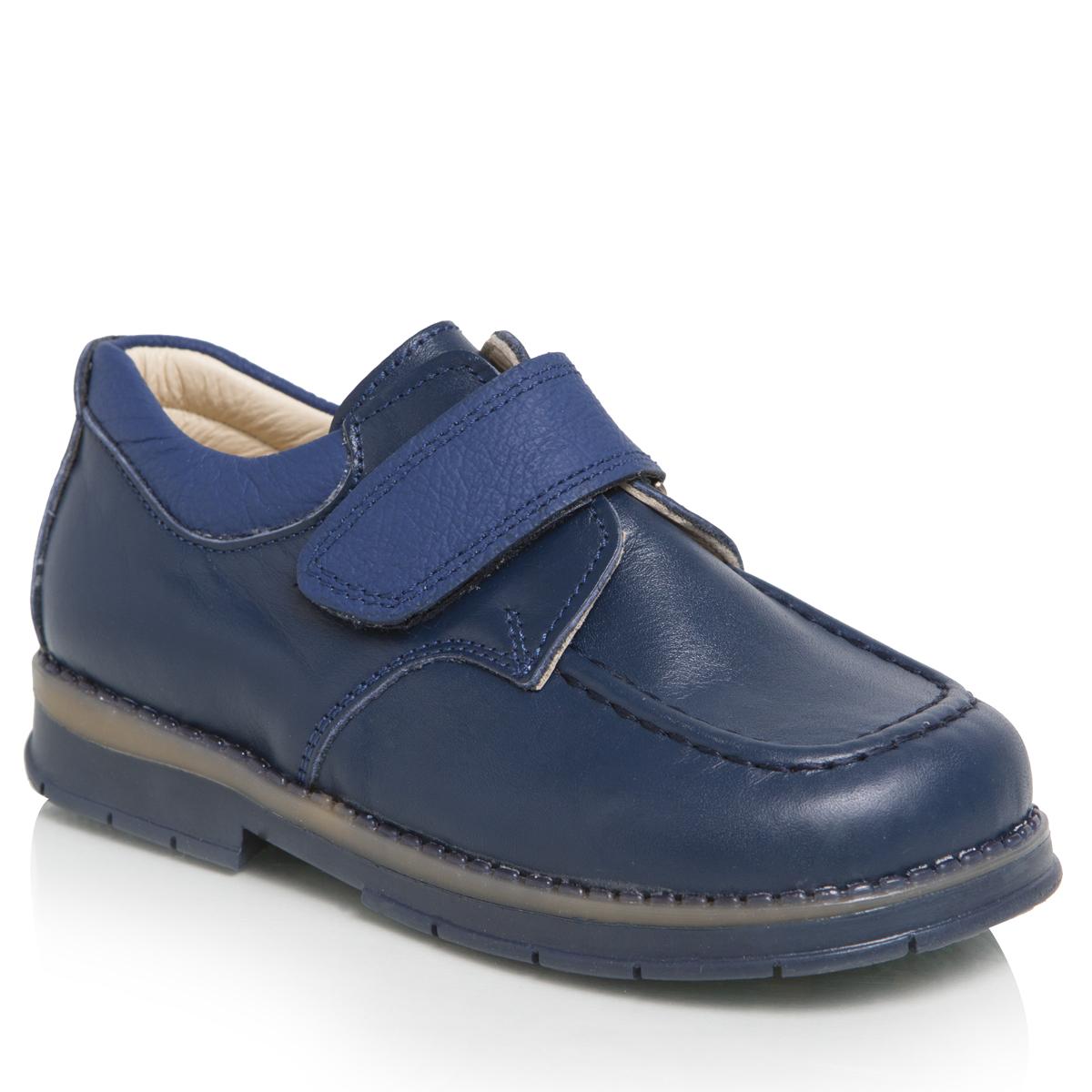 Полуботинки для мальчиков. 282-22282-22ТАШИ ОРТО - детская профилактическая ортопедическая обувь массового производства. Ее можно носить не только детям с признаками плоскостопия и косолапия , но и для профилактики подобных отклонений. А многим детям ортопедическая обувь НЕОБХОДИМА для коррекции стопы, исправления походки и осанки.