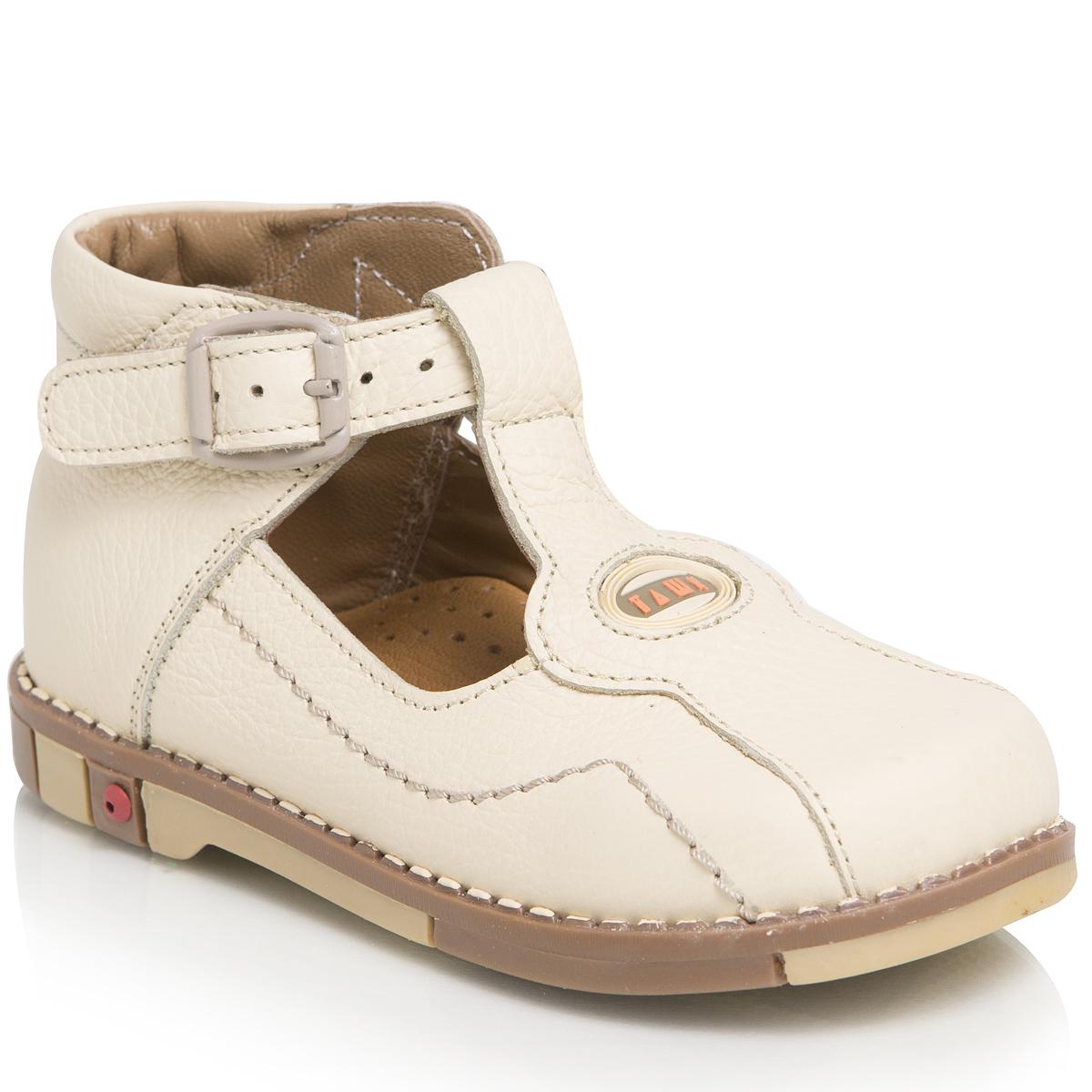 Туфли унисекс. 319-03