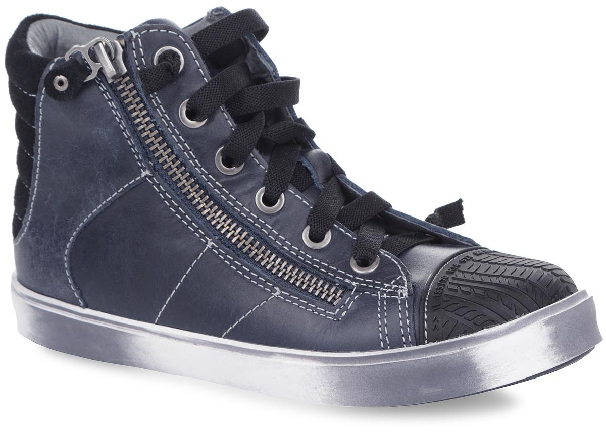 Ботинки для девочки. 5319553195-1Модные ботинки от Kapika приведут в восторг вашу девочку! Модель выполнена из натуральной кожи и дополнена на мысе прорезиненной вставкой. Эластичная шнуровка и боковая застежка-молния надежно фиксируют изделие на ноге. Подкладка и стелька исполнены из текстиля, на 30% состоящего из шерсти. Стелька ЭВА дополнена супинатором, который обеспечивает правильное положение ноги ребенка при ходьбе, предотвращает плоскостопие. Подошва с рифлением гарантирует отличное сцепление с любыми поверхностями. Удобные и стильные ботинки - необходимая вещь в гардеробе каждой девочки.