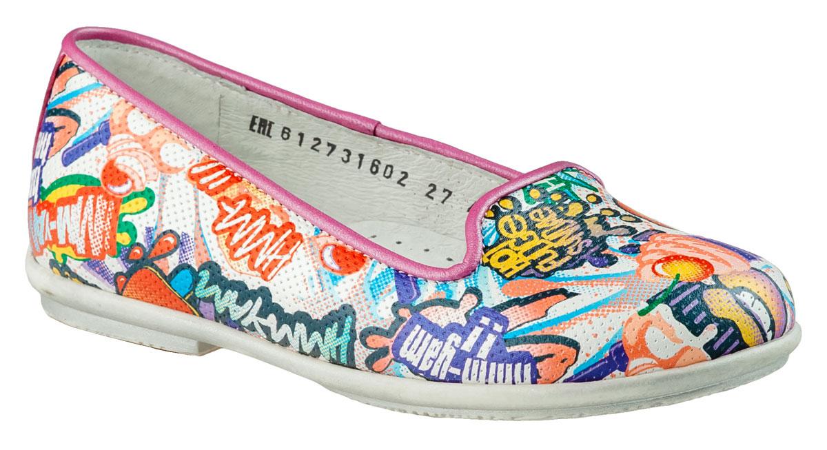 Туфли для девочек. 6-6127316026-612731602