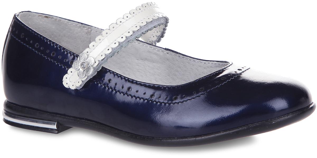 6-612801601Прелестные туфли от Elegami покорят вашу девочку с первого взгляда. Туфли изготовлены из натуральной лакированной кожи и оформлены вдоль канта декоративной перфорацией. Внутренняя поверхность и стелька из натуральной кожи комфортны при ходьбе. Стелька дополнена супинатором, который обеспечивает правильное положение ноги ребенка при ходьбе и предотвращает плоскостопие. Перфорация на стельке позволяет ногам дышать. Ремешок с застежкой-липучкой, оформленный перфорацией и декоративным цветком со стразом, прочно зафиксирует модель на ноге. Каблук оформлен пластиковой вставкой. Гибкая подошва с рифлением гарантирует идеальное сцепление с любой поверхностью. Удобные туфли - незаменимая вещь в гардеробе каждой девочки.