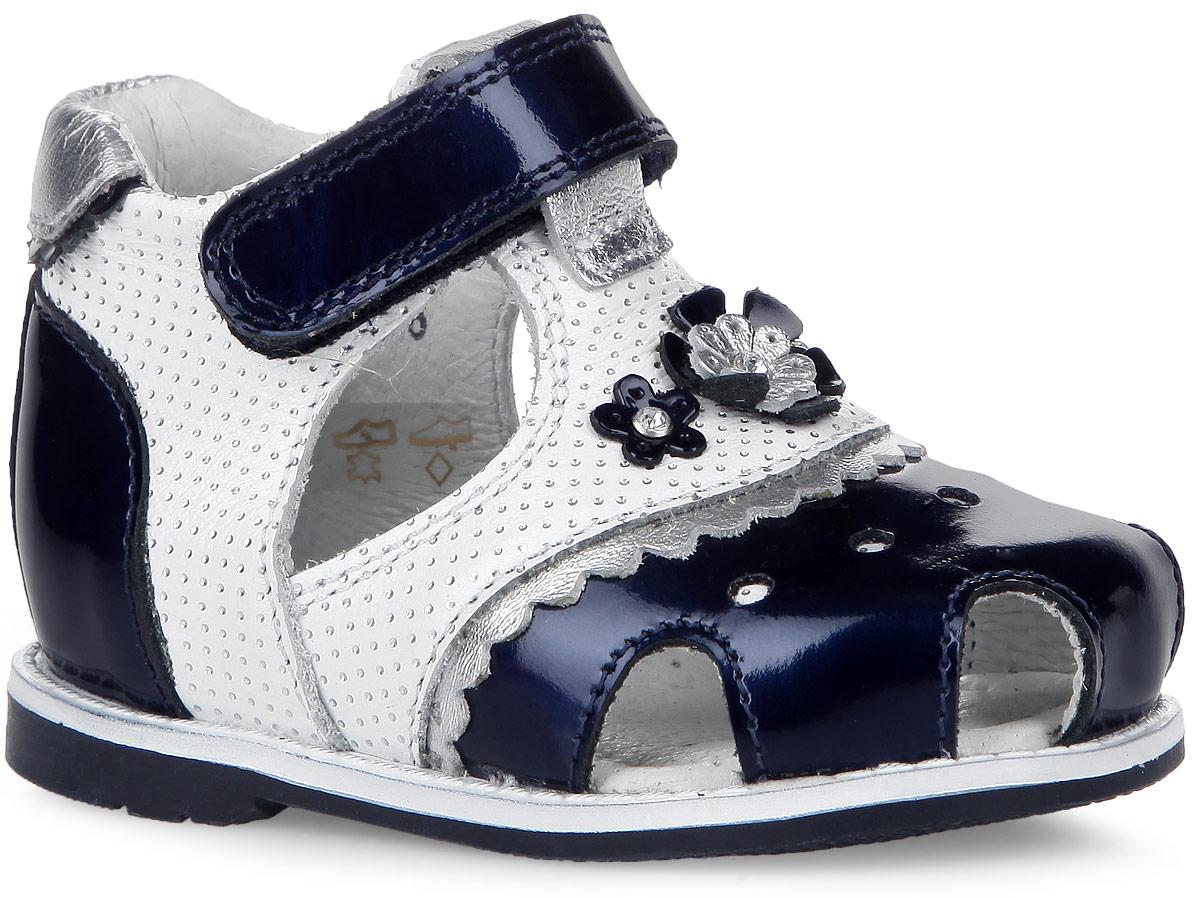 Сандалии7-806081603Прелестные сандалии от Elegami покорят вашу принцессу с первого взгляда. Модель изготовлена из натуральной кожи со вставками из натурального лака. Обувь оформлена узором в мелкий горошек, спереди - перфорацией, волнообразной окантовкой, аппликациями в виде цветочков. Ремешок с застежкой-липучкой прочно зафиксирует обувь на ноге. Подкладка и стелька из натуральной кожи позволяют ножкам дышать. Супинатор на стельке обеспечивает правильное положение ноги ребенка при ходьбе, предотвращает плоскостопие. Гибкая подошва с рифлением гарантирует идеальное сцепление с любой поверхностью. Модные и практичные сандалии - необходимая вещь в гардеробе каждой девочки!