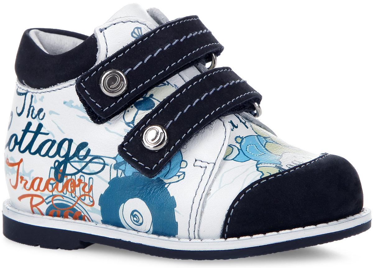 7-805951502Очаровательные ботинки от Elegami приведут в восторг вашего малыша! Модель выполнена из натуральной кожи со вставками из натурального нубука. Обувь оформлена принтом с изображением забавного щенка, на ремешках - фирменными металлическими пластинами. Два ремешка на застежках-липучках прочно зафиксируют модель на ноге. Стелька EVA с поверхностью из натуральной кожи дополнена супинатором, который обеспечивает правильное положение ноги ребенка при ходьбе, предотвращает плоскостопие. Подошва с рифлением обеспечивает отличное сцепление с поверхностью. Удобные и модные ботинки - необходимая вещь в гардеробе каждого ребенка.