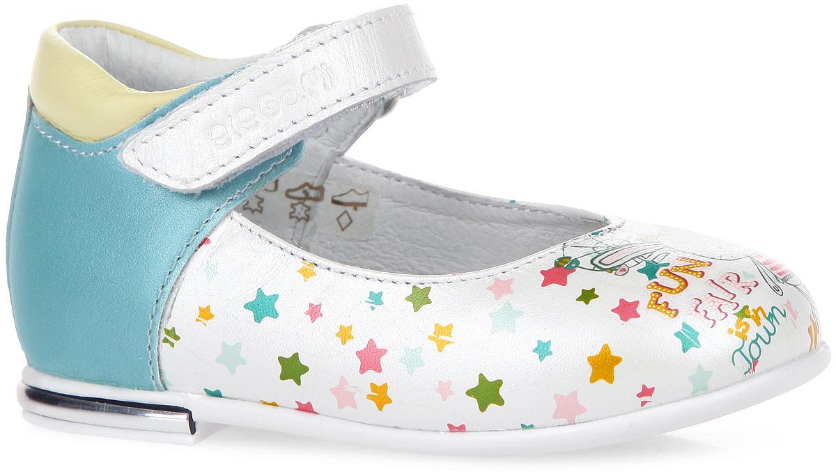 7-806051601Восхитительные туфли от Elegami очаруют вашу маленькую принцессу с первого взгляда! Модель выполнена из натуральной кожи. Обувь оформлена принтом с изображением звездочек и милого зайки, на ремешке - тиснением в виде названия бренда, на каблуке - вставкой, стилизованной под металл. Ремешок на застежке-липучке отвечает за надежную фиксацию изделия на ноге. Стелька EVA с поверхностью из натуральной кожи дополнена супинатором, который обеспечивает правильное положение ноги ребенка при ходьбе, предотвращает плоскостопие. Подошва с рифлением в виде оригинального рисунка обеспечивает отличное сцепление с поверхностью. Чудесные туфли прекрасно дополнят любой наряд вашей модницы.