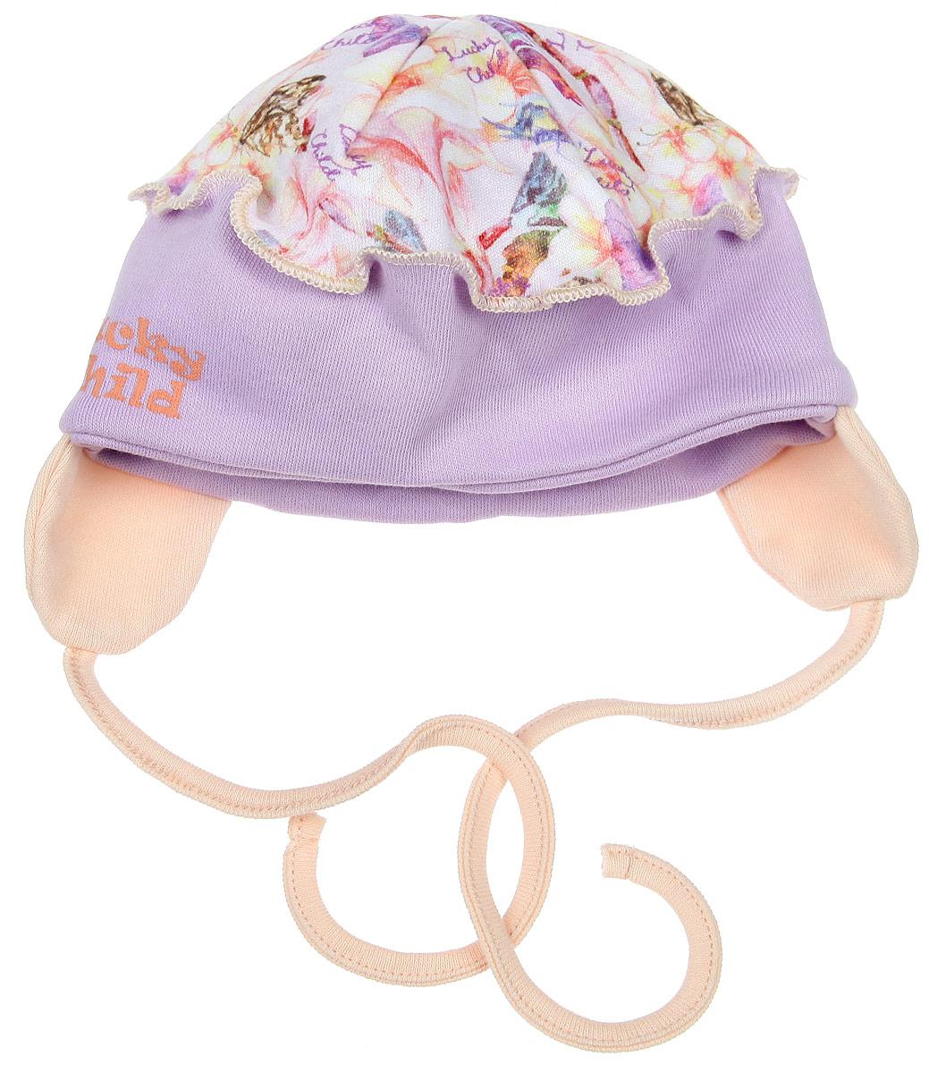 Шапочка26-92Шапочка для девочки Lucky Child защищает еще не заросший родничок от ветра и солнца. Изготовленная из натурального хлопка, она необычайно мягкая и легкая, не раздражает нежную кожу ребенка и хорошо вентилируется. Плоские швы не мешают крохе и обеспечивают максимальный комфорт. Шапочка дополнена вставками контрастного цвета, фиксируется на голове малышки с помощью завязок. Модель оформлена милыми рюшами и надписью в виде логотипа производителя. Уважаемые клиенты! Обращаем ваше внимание на тот факт, что размер изделия, доступный для заказа, равен обхвату головы.