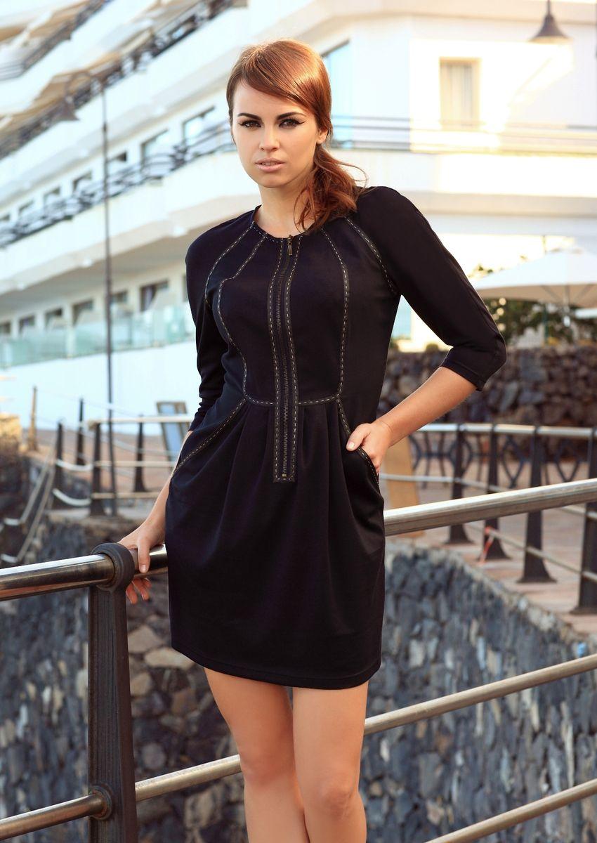 Платье жен. 37393739Оригинальное платье-туника, выполнено из трикотажа джерси. Рукава по форме реглан, длинной 3/4, низ платья (отрез) выполнены в форме баллон. Отличный вариант для каждодневного выхода.