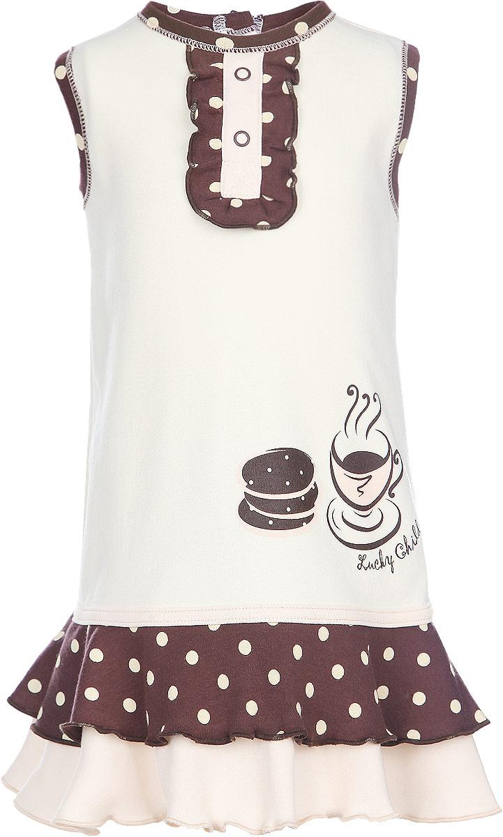 23-61Стильное платье для девочки Lucky Child Летнее кафе идеально подойдет вашей маленькой моднице. Изготовленное из натурального хлопка, оно мягкое и приятное на ощупь, не сковывает движения и позволяет коже дышать, не раздражает даже самую нежную и чувствительную кожу ребенка, обеспечивая наибольший комфорт. Модель с круглым вырезом горловины застегивается на спинке на кнопки. Платье оформлено вертикальной планкой с декоративными кнопками и оборкой и двойной оборкой по подолу. Также изделие украшено оригинальной термоаппликацией. Современный дизайн и модная расцветка делают это платье незаменимым предметом детского гардероба. В нем вашей маленькой леди будет комфортно и уютно, и она всегда будет в центре внимания!