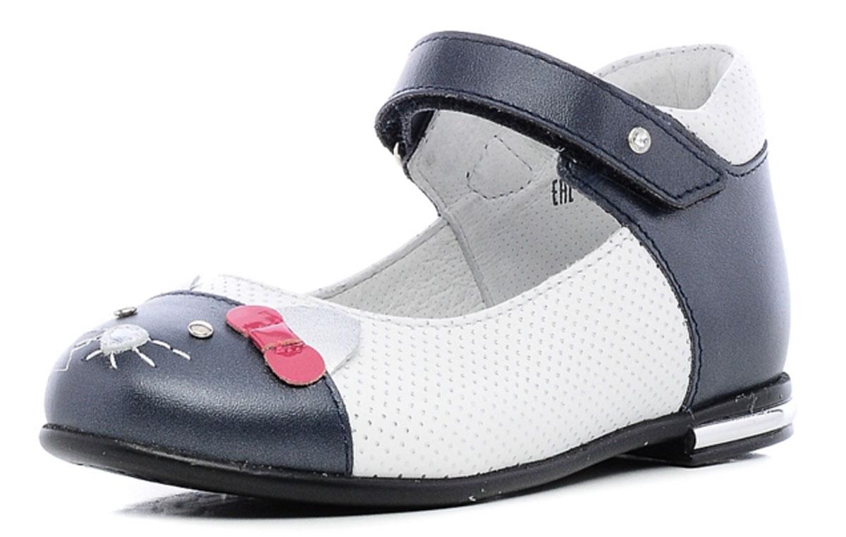 7-806071601Восхитительные туфли от Elegami очаруют вашу маленькую принцессу с первого взгляда! Модель выполнена из натуральной кожи. Обувь оформлена узором в мелкий горошек, на ремешке - стразом, на каблуке - вставкой, стилизованной под металл. Мыс украшен аппликацией в виде мордочки кошечки. Ремешок на застежке-липучке отвечает за надежную фиксацию изделия на ноге. Стелька EVA с поверхностью из натуральной кожи дополнена супинатором, который обеспечивает правильное положение ноги ребенка при ходьбе, предотвращает плоскостопие. Подошва с рифлением в виде оригинального рисунка гарантирует отличное сцепление с поверхностью. Чудесные туфли прекрасно дополнят любой наряд вашей модницы.