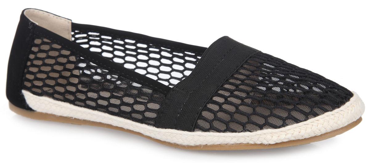 16310S-1-2SОчаровательные женские эспадрильи от Daze подчеркнут вашу яркую индивидуальность! Модель выполнена из сетчатого текстиля из крупной и мелкой сетки и дополнена вставками по канту и на заднике из искусственных материалов. Подъем оформлен эластичной вставкой для лучшего прилегания обуви к ноге. Подкладка из синталина и стелька, изготовленная из искусственной кожи, обеспечат комфорт. Верхняя часть подошвы по контуру оформлена плетеной нитью. Рельефное основание подошвы обеспечивает сцепление с любой поверхностью. Стильные эспадрильи внесут яркие нотки в ваш модный образ!