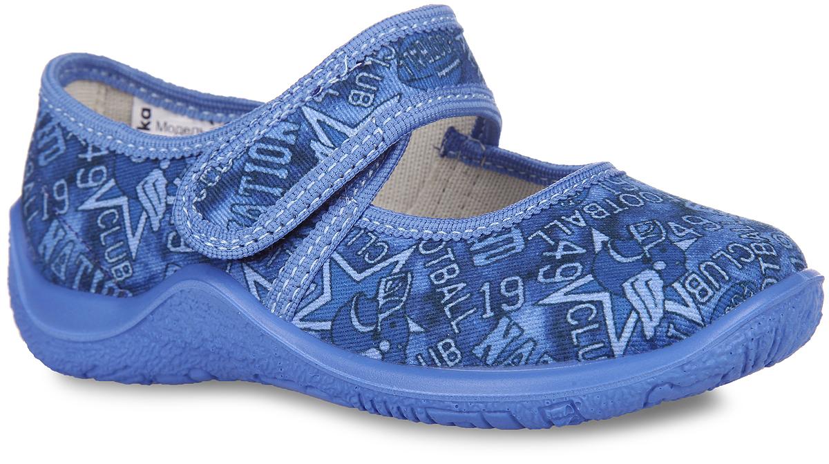 22246ф-27Модные туфли от Kapika покорят вашего мальчика с первого взгляда! Модель выполнена из текстиля и оформлена оригинальным принтом. Ремешок на застежке-липучке обеспечивает надежную фиксацию обуви на ноге, не давая ей смещаться из стороны в сторону и назад. Стелька из материала EVA с поверхностью из натуральной кожи обеспечивает комфортный микроклимат внутри обуви. Стелька дополнена супинатором с перфорацией, который обеспечивает правильное положение ноги ребенка при ходьбе, предотвращает плоскостопие. Подошва с рифлением гарантирует идеальное сцепление с любой поверхностью. Модные туфли - незаменимая вещь в гардеробе каждого мальчика.