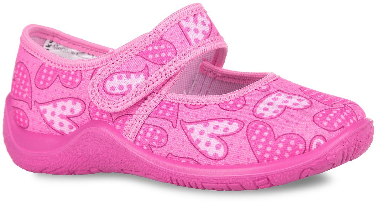 Туфли для девочки. 22245ф-2522245ф-25Прелестные туфли от Kapika покорят вашу девочку с первого взгляда! Модель выполнена из текстиля и оформлена изображением сердечек. Ремешок на застежке-липучке обеспечивает надежную фиксацию обуви на ноге, не давая ей смещаться из стороны в сторону и назад. Стелька из материала EVA с поверхностью из натуральной кожи обеспечивает комфортный микроклимат внутри обуви. Стелька дополнена супинатором с перфорацией, который обеспечивает правильное положение ноги ребенка при ходьбе, предотвращает плоскостопие. Подошва с рифлением гарантирует идеальное сцепление с любой поверхностью. Модные туфли - незаменимая вещь в гардеробе каждой девочки.