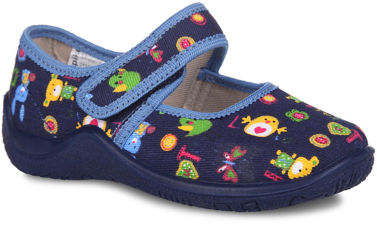 Туфли детские. 21246ф-2321246ф-23Модные туфли от Kapika покорят вашего ребенка с первого взгляда! Модель выполнена из текстиля и оформлена оригинальным принтом. Ремешок на застежке-липучке обеспечивает надежную фиксацию обуви на ноге, не давая ей смещаться из стороны в сторону и назад. Стелька из материала EVA с поверхностью из натуральной кожи обеспечивает комфортный микроклимат внутри обуви. Стелька дополнена супинатором с перфорацией, который обеспечивает правильное положение ноги ребенка при ходьбе, предотвращает плоскостопие. Подошва с рифлением гарантирует идеальное сцепление с любой поверхностью. Модные туфли - незаменимая вещь в гардеробе каждого ребенка.