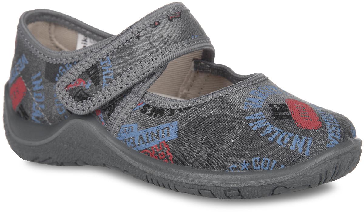 Туфли для мальчика. 22246ф-2322246ф-23Модные туфли от Kapika покорят вашего мальчика с первого взгляда! Модель выполнена из текстиля и оформлена оригинальным принтом. Ремешок на застежке-липучке обеспечивает надежную фиксацию обуви на ноге, не давая ей смещаться из стороны в сторону и назад. Стелька из материала EVA с поверхностью из натуральной кожи обеспечивает комфортный микроклимат внутри обуви. Стелька дополнена супинатором с перфорацией, который обеспечивает правильное положение ноги ребенка при ходьбе, предотвращает плоскостопие. Подошва с рифлением гарантирует идеальное сцепление с любой поверхностью. Модные туфли - незаменимая вещь в гардеробе каждого мальчика.