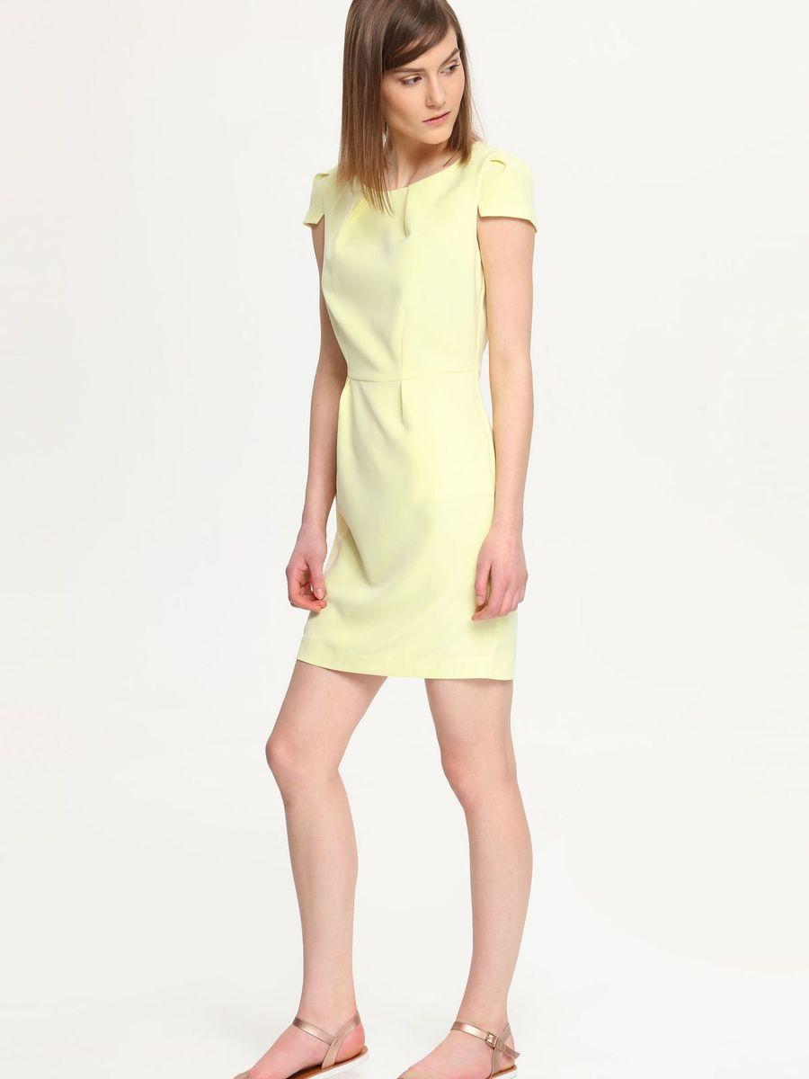 ПлатьеTSU0503ZOПлатье Troll поможет создать яркий и стильный образ. Платье, изготовленное из полиэстера с добавлением эластана, очень мягкое, тактильно приятное, хорошо вентилируется. Модель с круглым вырезом горловины и короткими рукавами-крылышками застегивается сзади на металлическую молнию. Спереди расположены два втачных кармана. Такое платье займет достойное место в вашем гардеробе, а также подарит вам комфорт в течение всего дня.