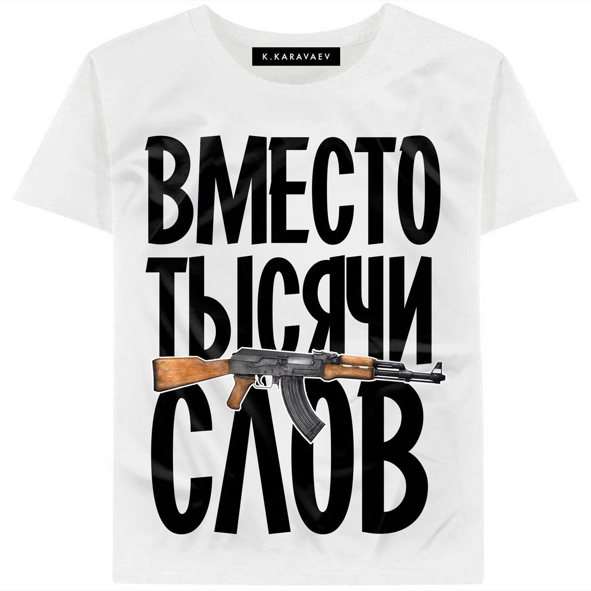 Футболка02.15,015.03Стильная футболка K.Karavaev, выполненная из высококачественного эластичного хлопка, обладает высокой воздухопроницаемостью и гигроскопичностью, позволяет коже дышать. Модель с короткими рукавами и круглым вырезом горловины - идеальный вариант для создания модного современного образа.