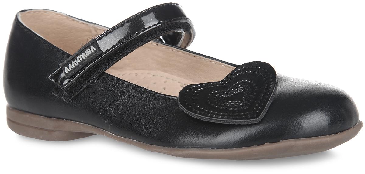 Туфли для девочки. 11-10011-100Прелестные туфли от Аллигаша придутся по душе вашей моднице! Модель выполнена из искусственной кожи и декорирована на мысе аппликацией в виде сердечка, на ремешке - прорезиненной нашивкой с названием бренда. Ремешок на застежке-липучке гарантирует надежную фиксацию обуви на ноге. Подкладка из натурально кожи позволяет ногам дышать. Стелька EVA с поверхностью из натуральной кожи дополнена супинатором, который обеспечивает правильное положение ноги ребенка при ходьбе, предотвращает плоскостопие. Подошва с рифлением в виде оригинального рисунка гарантирует идеальное сцепление с любой поверхностью. Удобные и стильные туфли займут достойное место в гардеробе вашей девочки.
