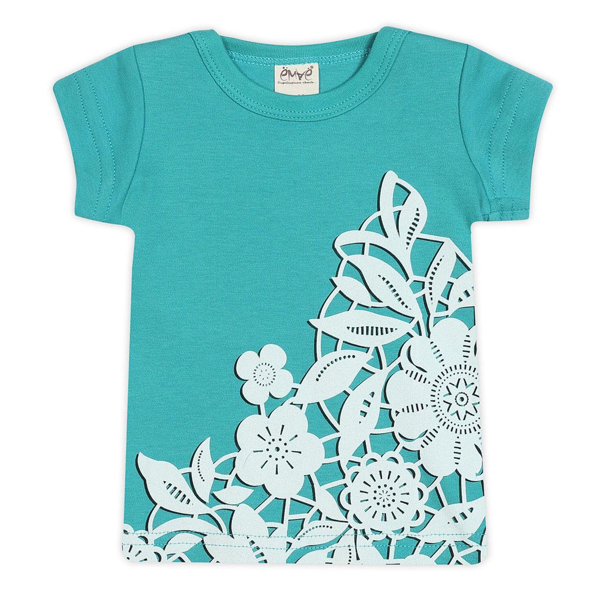 Футболка27-219Красивая футболка для девочки Ёмаё идеально подойдет вашему ребенку. Изготовленная из натурального хлопка, она мягкая и приятная на ощупь, не сковывает движения и позволяет коже дышать, обеспечивая комфорт. Футболка с круглым вырезом горловины и короткими рукавами имеет удобные застежки-кнопки по плечевым швам, что помогает при переодевании ребенка. Модель оформлена принтом, имитирующем кружево. Современный дизайн и расцветка делают эту футболку модным предметом детского гардероба. В ней маленькая принцесса всегда будет в центре внимания!