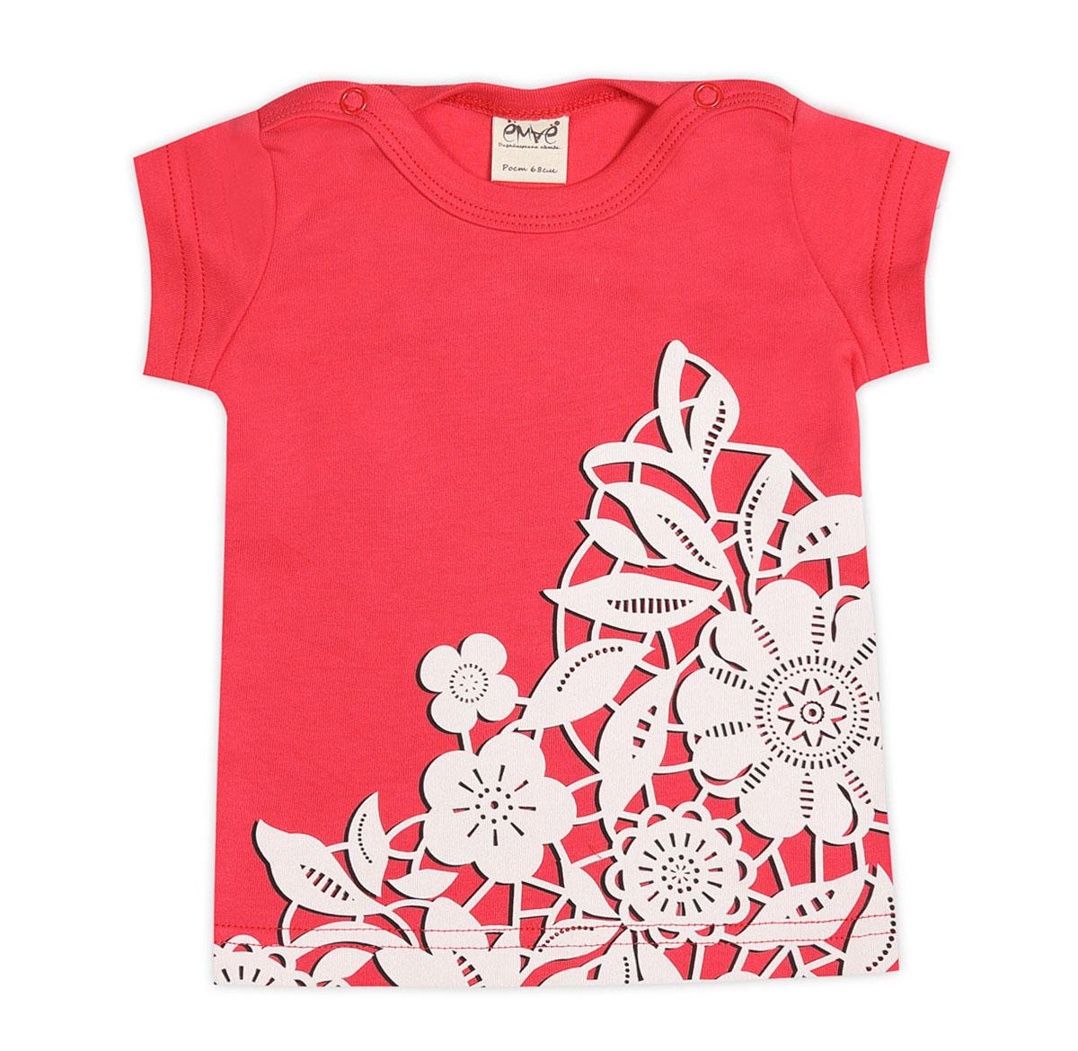 Футболка для девочки. 27-21927-219Красивая футболка для девочки Ёмаё идеально подойдет вашему ребенку. Изготовленная из натурального хлопка, она мягкая и приятная на ощупь, не сковывает движения и позволяет коже дышать, обеспечивая комфорт. Футболка с круглым вырезом горловины и короткими рукавами имеет удобные застежки-кнопки по плечевым швам, что помогает при переодевании ребенка. Модель оформлена принтом, имитирующем кружево. Современный дизайн и расцветка делают эту футболку модным предметом детского гардероба. В ней маленькая принцесса всегда будет в центре внимания!