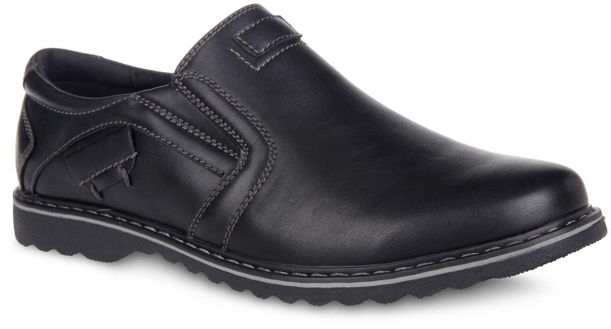 Туфли для мальчика. 03-476-10103-476-101Классический туфли от MakFly придутся по душе вашему мальчику. Модель выполнена из искусственной кожи. Подъем оформлен эластичными вставками для лучшей фиксации обуви на ноге. Подкладка и стелька, изготовленные из натуральной кожи, предотвратят натирание и обеспечат комфорт. Рифленая поверхность подошвы обеспечивает отличное сцепление с разными поверхностями. Такие туфли - незаменимая вещь в гардеробе каждого мальчика.