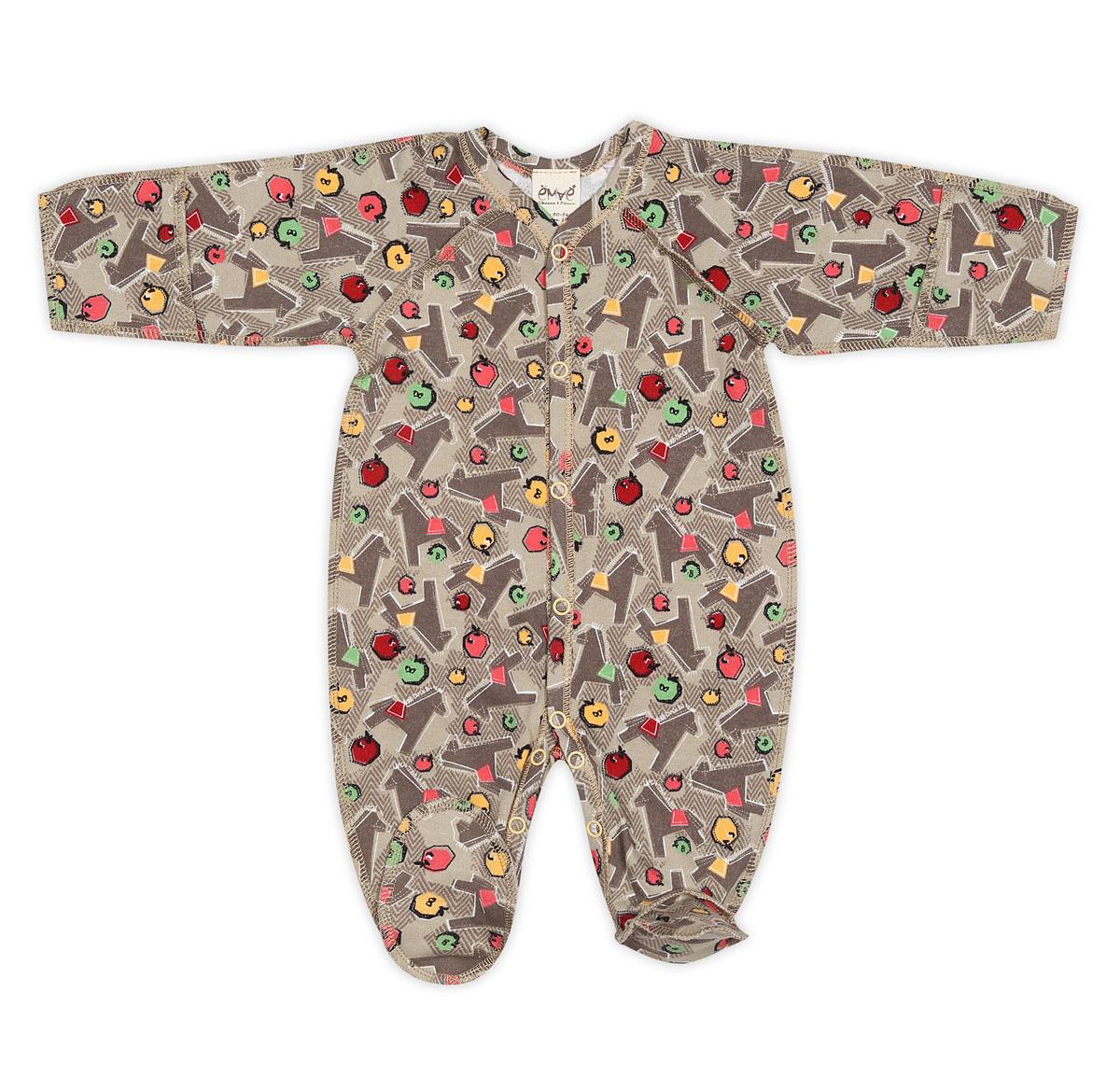 Комплект одежды для мальчиков. 29-0229-02