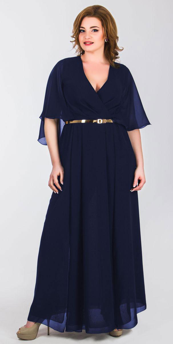 4730_403Стильное платье Seam выполнено из полиэстера. Модель с глубоким V-образным вырезом горловины и рукавами-бабочками длинной до локтя. Лиф и юбка изделия дополнены мягкими складками. Спинка модели по талии присобрана на резинку. Спереди на юбке расположены разрезы. Платье-макси дополнено тонким поясом.