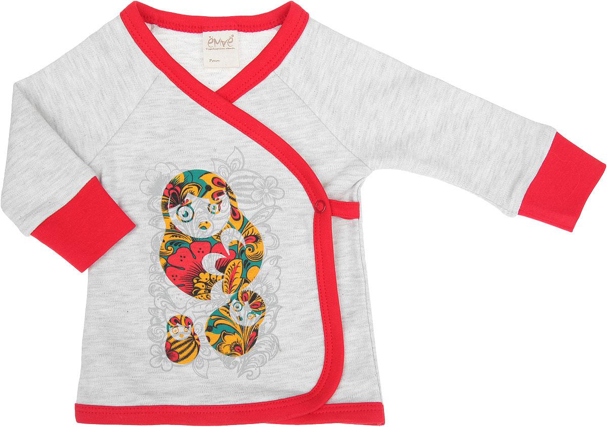 Распашонка-кимоно. 25-21925-219Распашонка-кимоно Ёмаё станет идеальным дополнением к детскому гардеробу, обеспечивая ребенку наибольший комфорт. Распашонка изготовлена из натурального хлопка, благодаря чему она необычайно мягкая и легкая, не раздражает нежную кожу малыша и хорошо вентилируется. Распашонка с V-образным вырезом горловины и длинными рукавами-реглан застегивается на кнопки по принципу кимоно, что помогает с легкостью переодеть младенца. На рукавах предусмотрены мягкие манжеты. Модель оформлена принтом с изображением матрешек и цветочным узором. Распашонка полностью соответствует особенностям жизни ребенка в ранний период, не стесняя и не ограничивая его в движениях. В такой распашонке кроха всегда будет в центре внимания!
