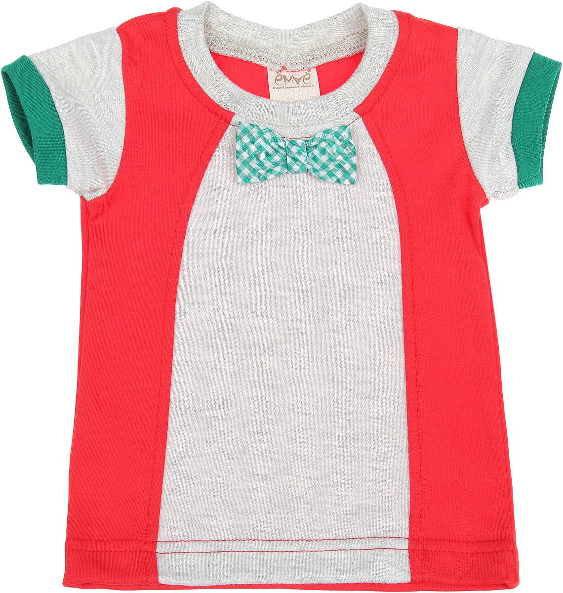 Футболка детская. 27-63627-636Стильная детская футболка Ёмаё идеально подойдет вашему ребенку. Изготовленная из натурального хлопка, она мягкая и приятная на ощупь, не сковывает движения и позволяет коже дышать, обеспечивая комфорт. Футболка с короткими рукавами имеет круглый вырез горловины, дополненный мягкой трикотажной резинкой. Модель украшена бантом, оформленным принтом в клетку. Современный дизайн и расцветка делают эту футболку модным предметом детского гардероба. В ней ребенок всегда будет в центре внимания!