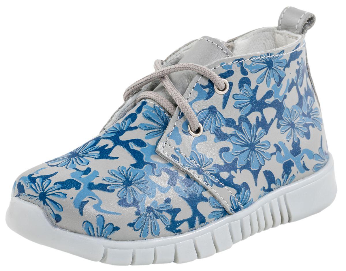 Ботинки Котофей для девочки. 352103-22352103-22Модель изготовлена из натуральной кожи с жировым покрытием Пулл-Ап, обладающей водоотталкивающим эффектом и высокими потребительскими свойствами. Удобная застежка-молния позволяет легко обувать и снимать ботинки, а функциональная шнуровка обеспечит идеальную фиксацию обуви на стопе. Подкладка выполнена из натуральной кожи.