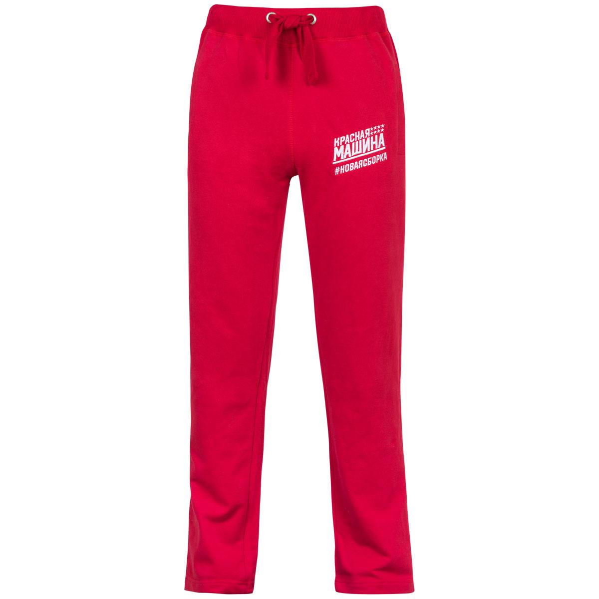 Брюки с логотипом ХК65160076Спортивные детские штаны бренда хоккейного клуба Красная Машина выполнены из хлопка с добавлением полиэстера. Брюки на талии имеют широкую эластичную резинку, благодаря чему, они не сдавливают живот и не сползают. Объем талии регулируется с помощью шнурка. Спереди модель дополнена двумя втачными карманами.