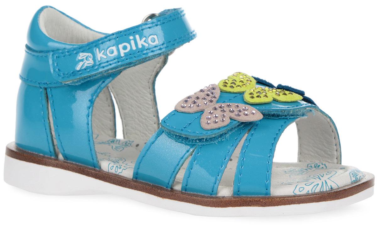 Сандалии Kapika 31258-1