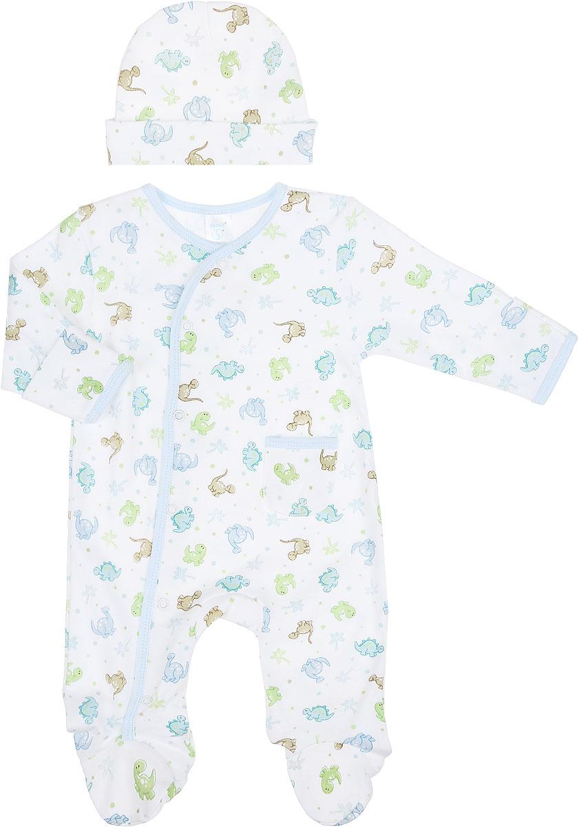 Комплект одеждыSL A4PКомплект одежды для мальчика Spasilk, состоящий из комбинезона и шапочки, станет отличным дополнением к детскому гардеробу. Изготовленный из натурального хлопка, он очень мягкий и приятный на ощупь, не сковывает движения и позволяет коже дышать, обеспечивая комфорт. Комбинезон с круглым вырезом горловины, длинными рукавами и закрытыми ножками имеет застежки-кнопки от горловины до ступни, которые помогают легко переодеть малыша или сменить подгузник. На рукавах предусмотрены рукавички, благодаря которым ребенок не поцарапает себя. Ручки могут быть как открытыми, так и закрытыми. Спереди расположен накладной кармашек. Края изделия оформлены окантовкой. В таком комбинезоне спинка и ножки ребенка всегда будут в тепле, кроха будет чувствовать себя комфортно и уютно. Шапочка необходима любому младенцу, она защищает еще не заросший родничок, щадит чувствительный слух малыша, прикрывая ушки, а также предохраняет от теплопотерь. На модели предусмотрен...