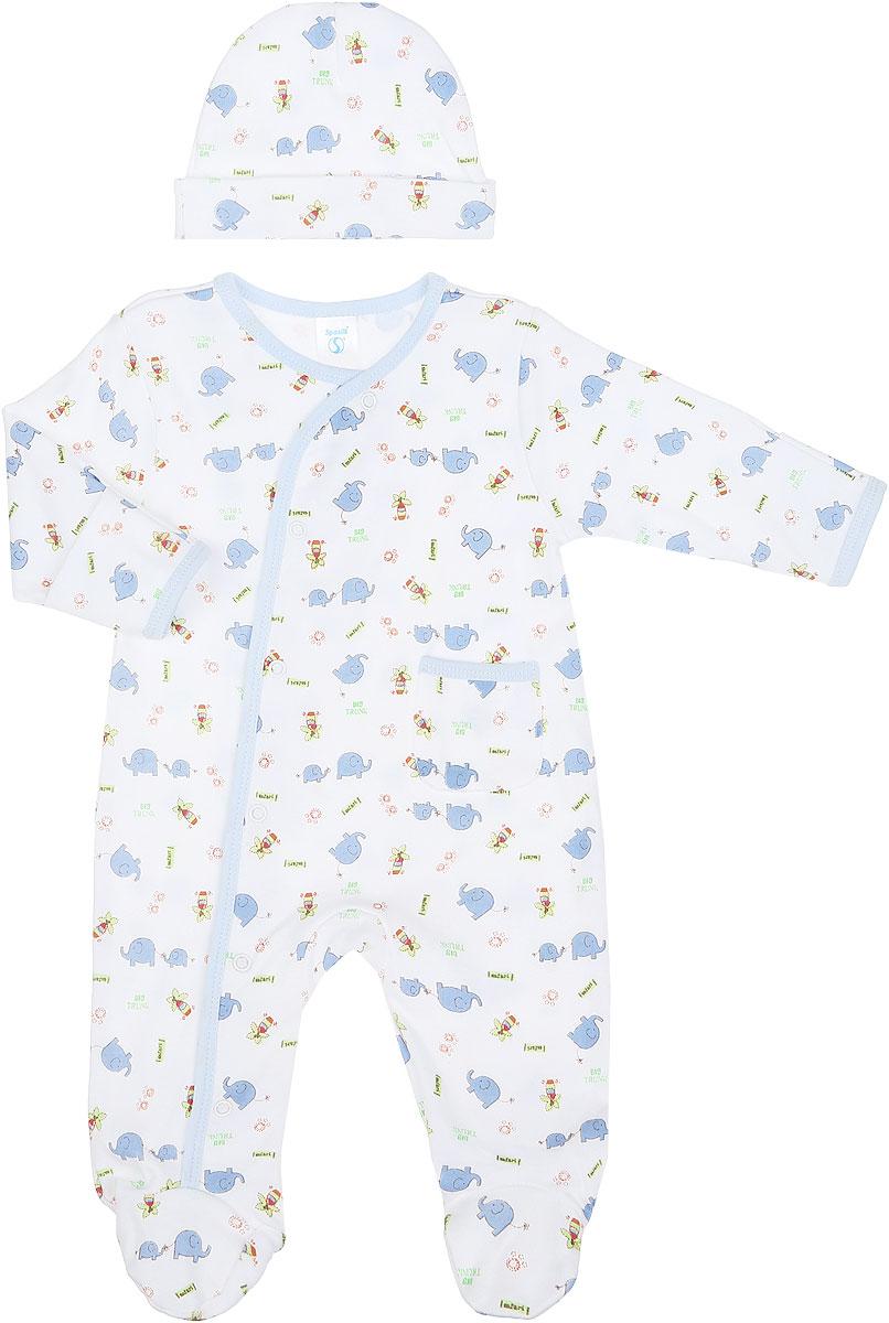 Комплект одеждыSL A7PКомплект одежды для мальчика Spasilk, состоящий из комбинезона и шапочки, станет отличным дополнением к детскому гардеробу. Изготовленный из натурального хлопка, он очень мягкий и приятный на ощупь, не сковывает движения и позволяет коже дышать, обеспечивая комфорт. Комбинезон с круглым вырезом горловины, длинными рукавами и закрытыми ножками имеет застежки-кнопки от горловины до ступни, которые помогают легко переодеть малыша или сменить подгузник. На рукавах предусмотрены рукавички, благодаря которым ребенок не поцарапает себя. Ручки могут быть как открытыми, так и закрытыми. Спереди расположен накладной кармашек. Края изделия оформлены окантовкой. В таком комбинезоне спинка и ножки ребенка всегда будут в тепле, кроха будет чувствовать себя комфортно и уютно. Шапочка необходима любому младенцу, она защищает еще не заросший родничок, щадит чувствительный слух малыша, прикрывая ушки, а также предохраняет от теплопотерь. На модели предусмотрен...