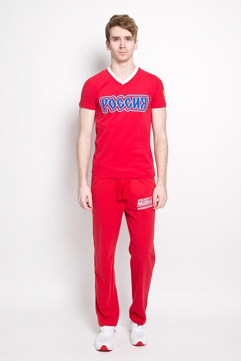 Футболка мужская Россия. 651600065160005Стильная мужская футболка Красная Машина Россия, выполненная из натурального хлопка, обладает высокой теплопроводностью, воздухопроницаемостью и гигроскопичностью, позволяет коже дышать . Модель с короткими рукавами является идеальным вариантом для создания современного образа. V-образный вырез горловины дополнен трикотажной резинкой контрастного цвета. На груди футболка оформлена надписью Россия. Такая модель подарит вам комфорт в течение всего дня и послужит замечательным дополнением к вашему гардеробу.