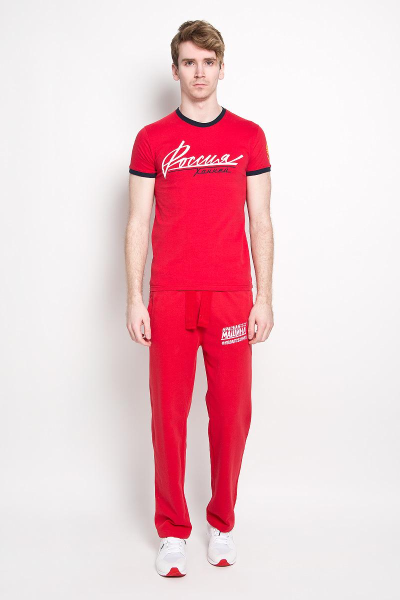 Футболка с логотипом65160002Стильная мужская футболка Красная Машина Россия. Хоккей, выполненная из натурального хлопка, обладает высокой теплопроводностью, воздухопроницаемостью и гигроскопичностью, позволяет коже дышать . Модель с короткими рукавами и круглым вырезом горловины является идеальным вариантом для создания современного образа. На груди футболка оформлена надписью контрастного цвета. Такая модель подарит вам комфорт в течение всего дня и послужит замечательным дополнением к вашему гардеробу.