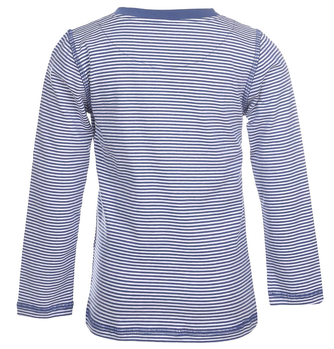 Пижама для мальчика. N9051-11