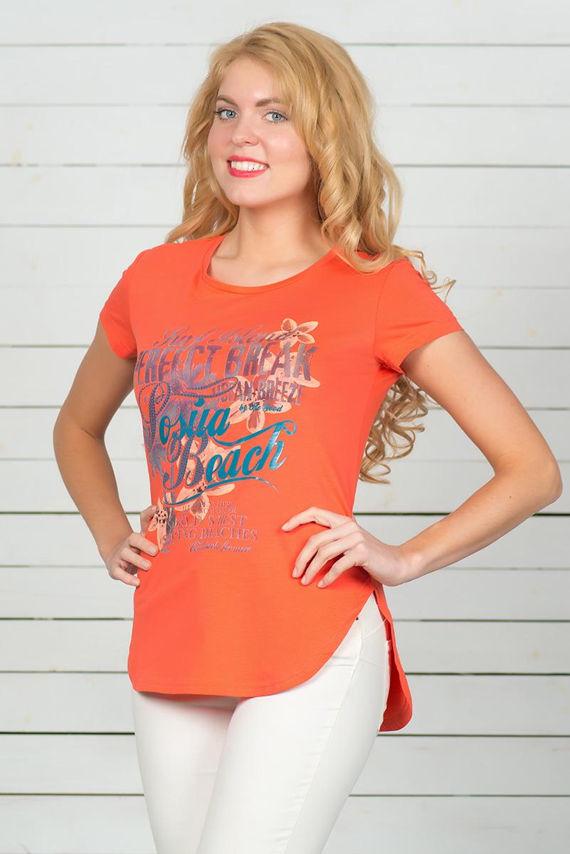 SS16-BGUZ-593Стильная женская футболка BeGood, выполненная из эластичного хлопка, обладает высокой теплопроводностью, воздухопроницаемостью и гигроскопичностью, позволяет коже дышать. Модель с короткими рукавами и круглым вырезом горловины - идеальный вариант для создания стильного современного образа. Футболка оформлена ярким принтом с цветами и надписями. По низу модель имеет закругленную форму.