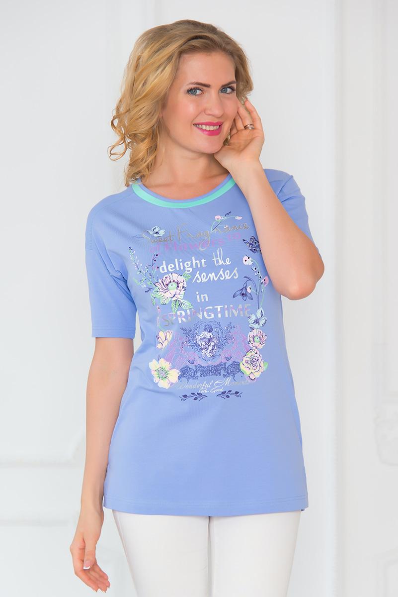 SS16-BGUZ-541Стильная женская футболка BeGood изготовлена из эластичного хлопка. Приталенная модель с короткими рукавами и круглым вырезом горловины оформлена оригинальным красочным принтом. Снизу по бокам изделие дополнено небольшими разрезами.