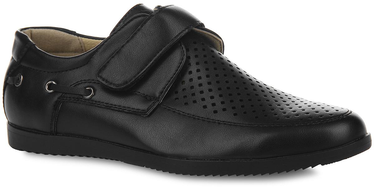 Туфли для мальчика. E3259-6E3259-6Стильные туфли от Adagio придутся по душе вашему моднику! Модель выполнена из искусственной кожи, оформленной в передней части перфорацией для лучшей воздухопроницаемости. Боковые стороны декорированы шнуровкой, пропущенной через металлические люверсы. Ремешок на застежке-липучке надежно зафиксирует изделие на ножке ребенка. Подкладка, изготовленная из натуральной кожи, предотвратит натирание и гарантирует уют. Стелька из ЭВА материала с верхним покрытием из натуральной кожи дополнена супинатором, который обеспечивает правильное положение ноги ребенка при ходьбе, предотвращает плоскостопие. Подошва оснащена рифлением для лучшего сцепления с различными поверхностями. Удобные и модные туфли - незаменимая вещь в гардеробе каждого мальчика.