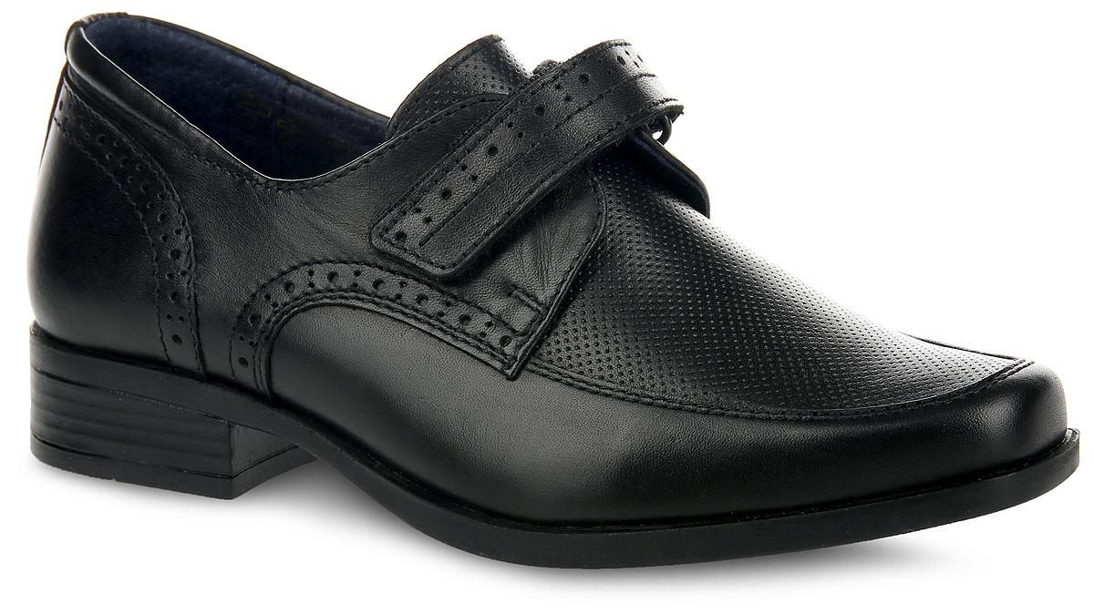 Туфли6-611001402Стильные туфли от Elegami придутся по душе вашему юному моднику! Модель выполнена из натуральной кожи и оформлена по верху оригинальной перфорацией. Подкладка и стелька, изготовленные из натуральной кожи, предотвратят натирание и гарантируют уют. Стелька дополнена супинатором, который обеспечивает правильное положение ноги ребенка при ходьбе, предотвращает плоскостопие. Ремешок на застежке-липучке надежно зафиксирует изделие на ноге. Подошва оснащена рифлением для лучшего сцепления с различными поверхностями. Удобные классические туфли - незаменимая вещь в гардеробе каждого мальчика.