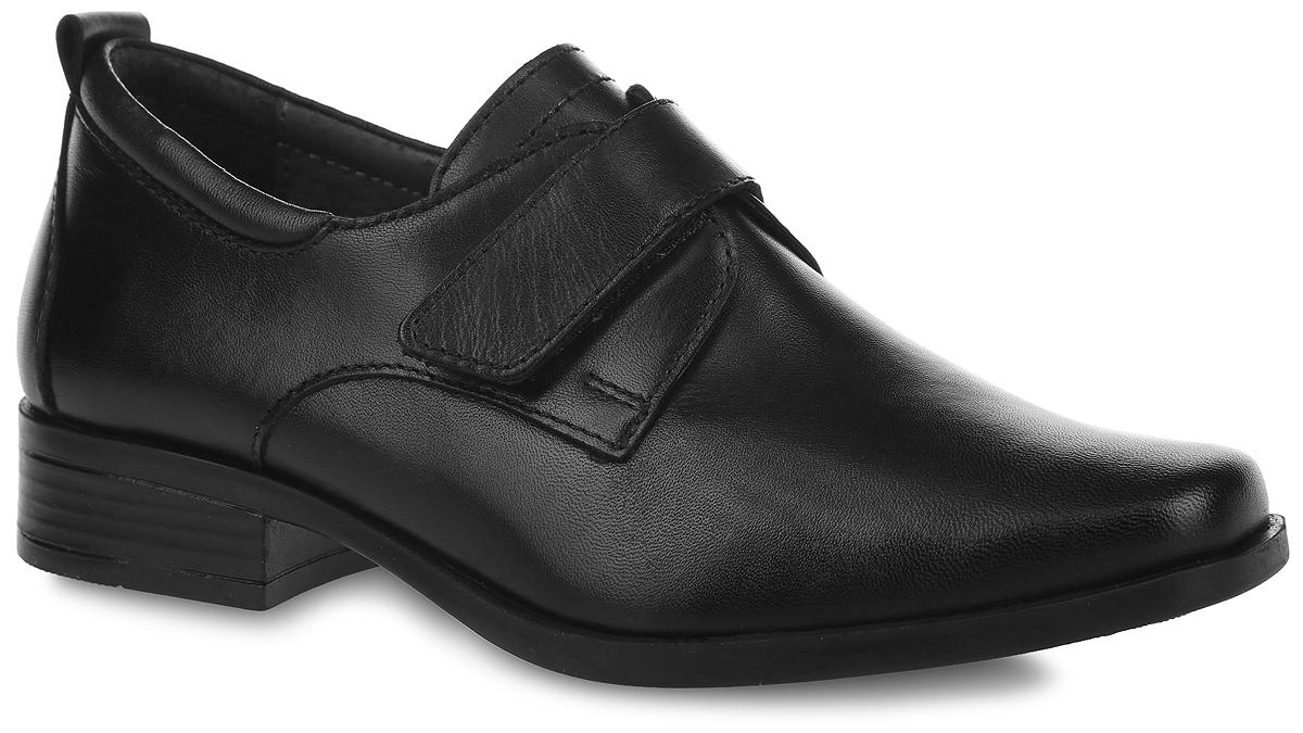 Туфли для мальчика. 6-6030911016-603091101Стильные туфли от Elegami придутся по душе вашему юному моднику! Модель выполнена из натуральной кожи. Задник оформлен ярлычком для более удобного надевания обуви. Подкладка и стелька, изготовленные из натуральной кожи, предотвратят натирание и гарантируют уют. Стелька дополнена супинатором, который обеспечивает правильное положение ноги ребенка при ходьбе, предотвращает плоскостопие. Ремешок на застежке-липучке надежно зафиксирует изделие на ноге. Подошва оснащена рифлением для лучшего сцепления с различными поверхностями. Удобные классические туфли - незаменимая вещь в гардеробе каждого мальчика.