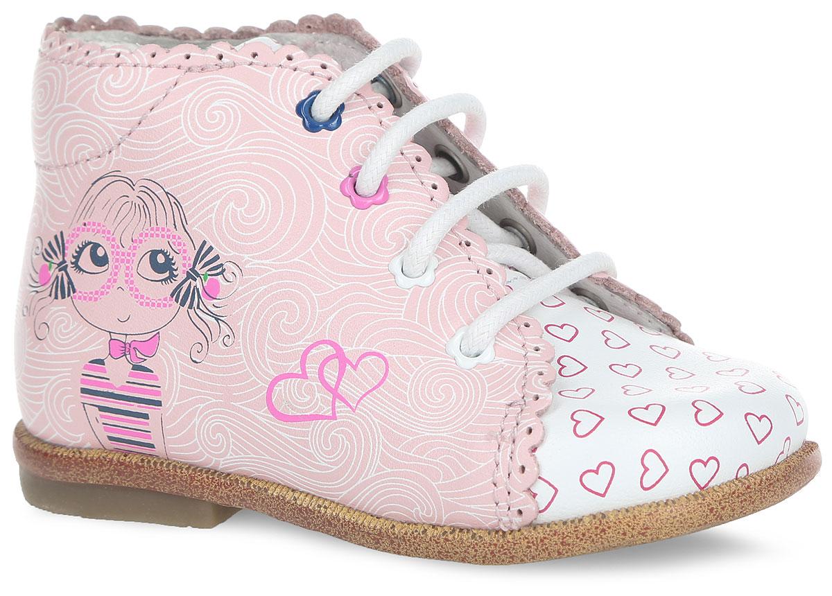 10105-1Чудесные ботинки от Kapika заинтересуют вашу дочурку с первого взгляда. Модель выполнена из натуральной кожи и оформлена волнообразной окантовкой с перфорацией, в передней части - принтом в виде сердец, сбоку - оригинальным принтом и изображением девочки. Классическая шнуровка надежно зафиксирует изделие на ножке ребенка. Кожаная подкладка предотвратит натирание. Анатомическая, влагопоглощающая, амортизирующая и антибактериальная стелька из ЭВА материала с поверхностью из натуральной кожи дополнена супинатором, который гарантирует правильное положение ноги ребенка при ходьбе, предотвращает плоскостопие, снижает общую утомляемость ног. Широкий, устойчивый каблук, специальной конфигурации каблук Томаса, продлен с внутренней стороны до середины стопы, чтобы исключить вращение (заваливание) стопы вовнутрь. Рифленая поверхность подошвы гарантирует отличное сцепление с любыми поверхностями. Стильные ботинки поднимут настроение вам и вашей дочурке!