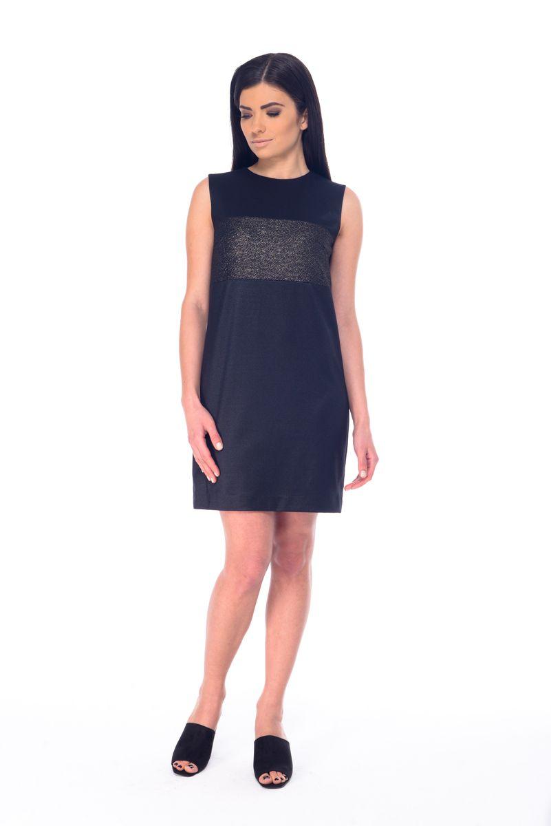 ПлатьеL 9055Платье Arefeva выполнено из полиэстера с добавлением спандекса. Модель с круглым вырезом горловины без рукавов имеет потайную застежку-пуговицу. Платье-миди оформлено спереди контрастной полосой с добавлением люрекса.