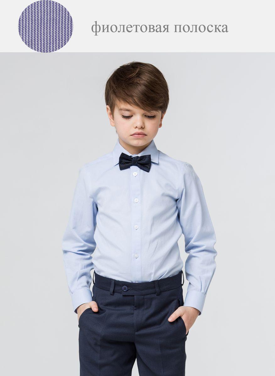 Рубашка для мальчика. SSFSB-629-13831-334SSFSB-629-13831-334